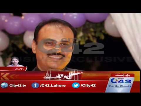 لاہور کے 2 ایس ایچ اوز معطل