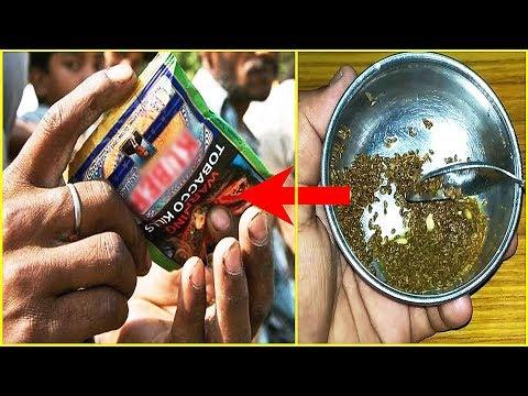 Beard oil - गारंटी !! इस विडियो में बताये नुस्खे से आप तम्बाकू खाना छोड़ दोगे - देखते ही देखते असर - Tobacoo