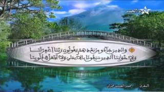 المصحف المرتل الحزب 55 للمقرئ محمد الطيب حمدان HD
