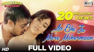 Video Aa Bhi Ja Mere Mehermaan - Full Song Video - Jayantabhai Ki Luv Story - Vivek Oberoi & Neha Sharma MP3, 3GP, MP4, WEBM, AVI, FLV Juni 2018