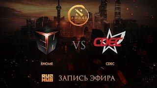 EHOME vs CDEC, DAC China qual, game 2 [GodHunt, Inmate]