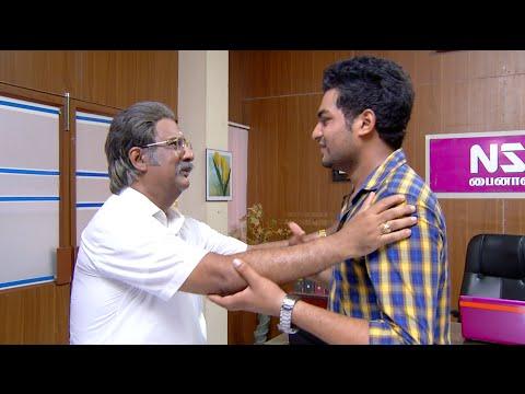 Priyamanaval Episode 196,  08/09/15