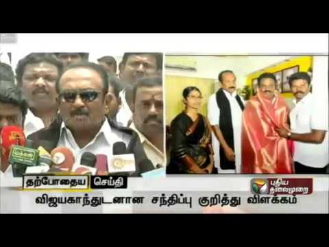 MDMK-leader-Vaiko-addressing-reporters-after-his-meeting-with-DMDK-leader-Vijayakanth