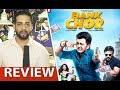 Bank Chor Review by Salil Acharya   Riteish Deshmukh, Vivek Oberoi, Rhea   Full Movie Rating