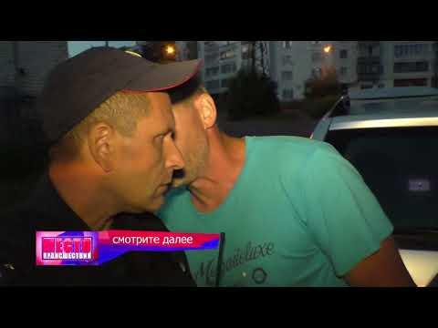 Место Происшествия выпуск 11.07.2018 - DomaVideo.Ru