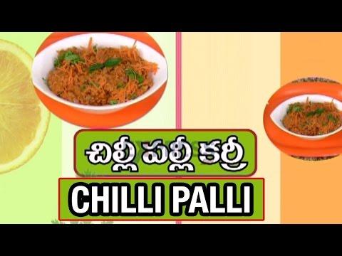 Chilli Palli Curry Recipe – Yummy Healthy Kitchen | Express TV