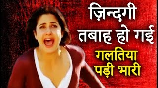 """Katrina Kaif की इन गलतियों की बजह से हो गया Career बर्वाद  Mistakes in Her LifeSUBSCRIBE To Bollywood Hardcore Now- Click Here ► https://goo.gl/3SkugODon't Forget To Like 👌 Comment 💬 Share ❮""""Bollywood Hardcore"""" Channel  is your destination to watch Movie Reviews, Music Reviews, Music Launch Events, Song Launch Events, Shocking News, Breaking News, Funny Videos, Fashion Shows, Bollywood News videos, Hollywood News video, Latest Movies, Short Films, Viral Videos and Much more.Follow us on Bollywood Hardcore Blogspot- http://goo.gl/t3YnHBLike Us on Bollywood Hardcore Facebook- https://goo.gl/pMB5KnConnect @ Bollywood Hardcore Pinterest -  https://goo.gl/gdOP1rCircle Us on Bollywood Hardcore Google+ https://goo.gl/1VWlXWAlso Subscribe to Bollywood Fatafat - http://goo.gl/ODxAiaOnly MMS - http://goo.gl/xah9vuBollywood Fatafat News - http://goo.gl/wvE32PHollywood Tehelka - http://goo.gl/dyt8LPHollywood Hardcore- http://goo.gl/ATJBtY FWF News Updates - http://goo.gl/cVKxdWBollywood Masti No.1: http://goo.gl/qK01vAAll India Bindass : http://goo.gl/B896hPBollywood ka Thullu - http://goo.gl/0bfRi8The Bollywood Tehelka - http://goo.gl/OVUjJo"""