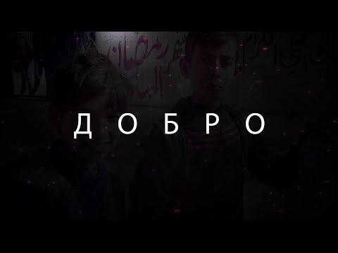 '' ТУРЦИИ ДИЯНЕТ ВАКФИ ПРЕЗЕНТАЦИЯ ФИЛЬМА '' 2018