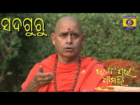 Divine speech of Pujyapad Sri Swamiji Maharaj