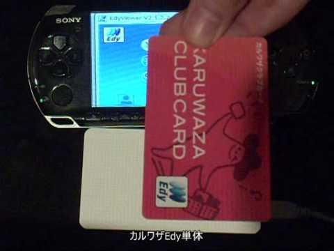 flux card検証動画その1