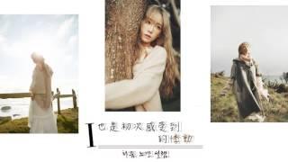 【請幫我點個喜歡!】 ▷ 歡迎到我的粉絲專業按讚『DaeHyun Diary、』 ◾翻譯...