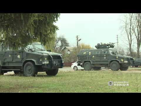На Житомирщині поліцейські взяли участь у спільних антитерористичних навчаннях