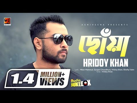 Chowa | Hridoy Khan | Full Album | Audio Jukebox |  Official