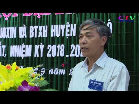 Đại hội đại biểu hội NKT, nạn nhân da cam và BTXH huyện