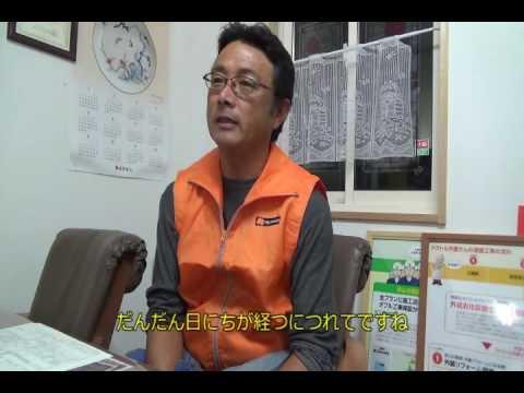 名工物語2 塗装職人 武富淳インタビュー