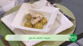 مشاكل الجهاز الهضمي / ألو صحتي / Samira TV