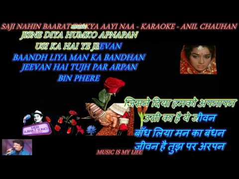Video Saji Nahin Baarat To Kya ( Bin Phere Hum Tere ) - karaoke With Scrolling Lyrics Eng. & हिंदी download in MP3, 3GP, MP4, WEBM, AVI, FLV January 2017