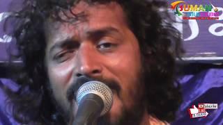 Download Lagu এমন সাধের দুনিয়াতে তুমি থাকবে কতক্ষন // বাউল তন্ময় মজুমদার // Baul Tanmoy Majumder // Folk Song //HD Mp3