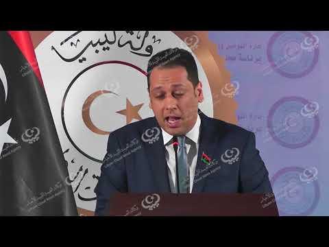 الناطق باسم رئيس المجلس الرئاسي يعقد أول مؤتمر صحفي له