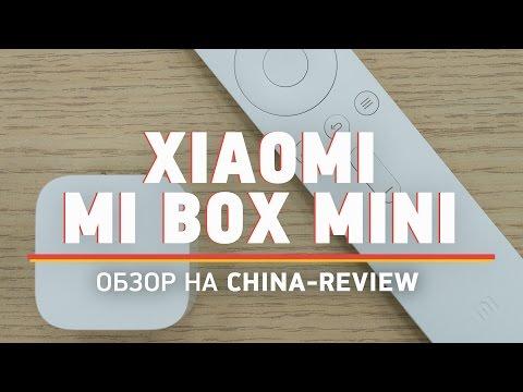 Обзор xiaomi mi box mini снимок