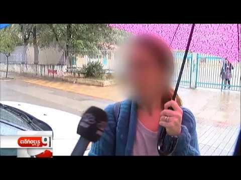 Καταδίκη της επίθεσης σε βάρος 11χρονου μαθητή | 11/12/2019 | ΕΡΤ
