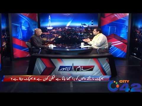 سلام لاہور 20 جنوری 2017
