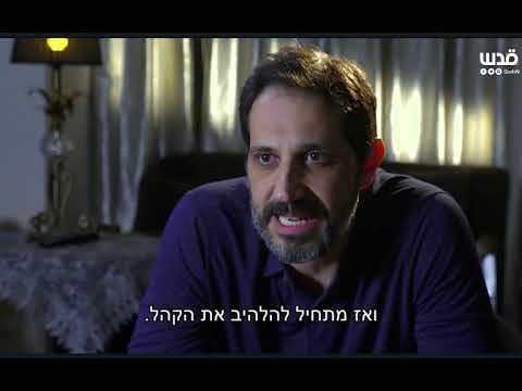 """تفاصيل عملية اغتيال الشاباك لقائدين من """"صقور فتح"""" في غزة عام 1992"""