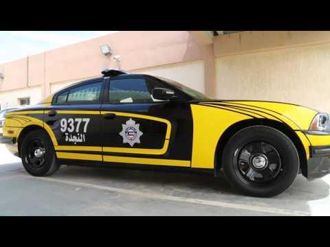 الشكل الجديد للدوريات الأمنية - وزارة الداخلية دولة الكويت 2016