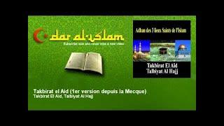 Takbirat El Aid, Talbiyat Al Hajj - Takbirat el Aid - 1er version depuis la Mecque - Dar al Islam
