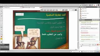 أكاديمية الدارين|إعداد السيرة الذاتية |محاضرة2 |جزء5-8