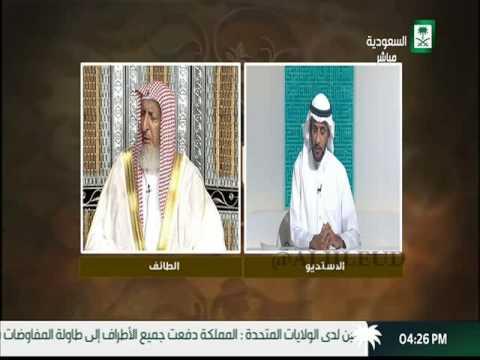 #فيديو : #شاهد مفتي المملكة يحذِّر من المغالاة في أسعار حملات #الحج