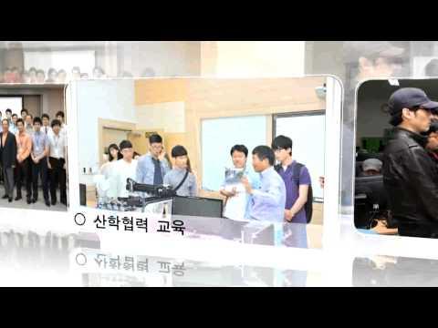 캠퍼스 홍보영상:신기술교육원