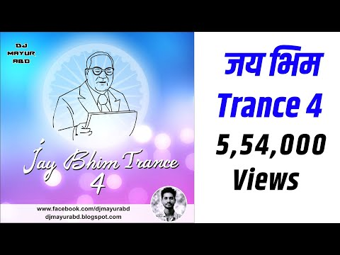 Video JAY BHIM TRANCE 4 ORIGINAL DIALOGUE SONG ( DJ MAYUR ABD ) BHIM JAYANTI 126 / 2017 download in MP3, 3GP, MP4, WEBM, AVI, FLV January 2017