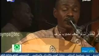 قصيدة الشاعر الخالد محجوب شريف - يابا مع السلامة - أدء الفنان شمت محمد نور - YouTube