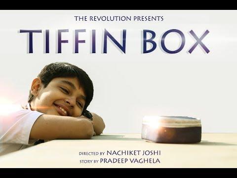 TIFFIN BOX   INSPIRATIONAL SHORT FILM   STORY OF A SCHOOL BOY'S TIFFIN BOX