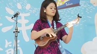 The 1st Pacific Rim Ukulele Festival -Hau Yi Tsai