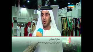 We are on Sama Dubai TV ... جوري فاشون على قناة سما دبي