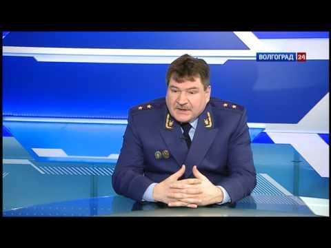 Максим Ершов, прокурор Волгоградской области