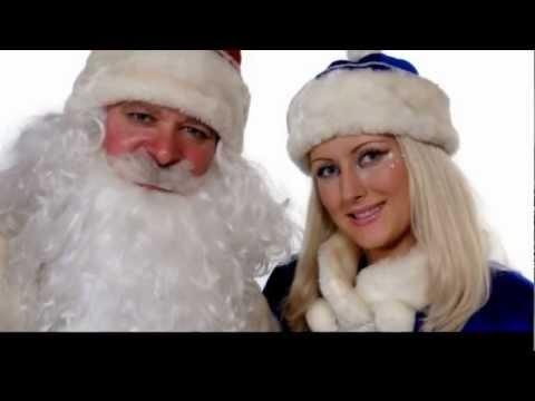 С Новым годом, Дед Мороз!