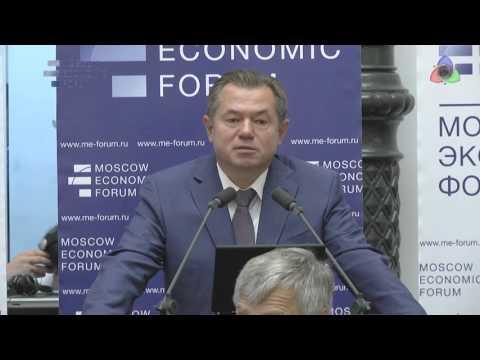 Сергей Глазьев. Запись прямой трансляции с секции МЭФ