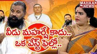 Video Karate Kalyani Explains About Her Controversy With Ramanananda Maharshi | Mahaa News MP3, 3GP, MP4, WEBM, AVI, FLV Juli 2018
