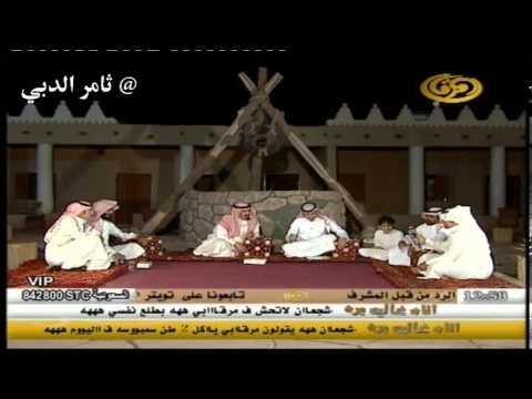 ليالي رمضانية في محافظة بقعاء من قناة المرقاب .