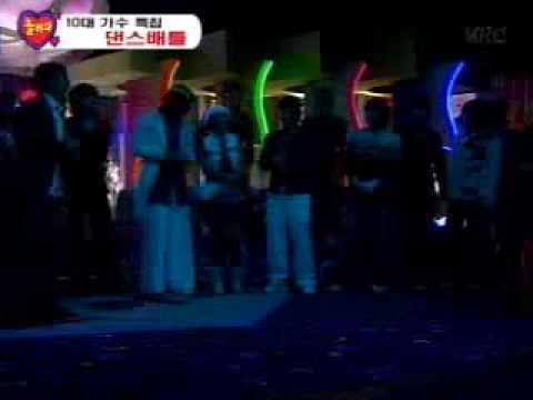 Se7en, Bi (Rain) danceoff