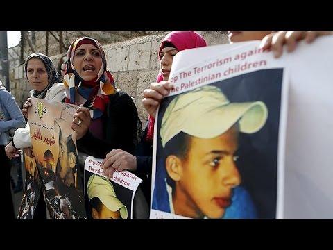 Ισραηλινό δικαστήριο καταδίκασε δύο εφήβους για φόνο Παλαιστινίου