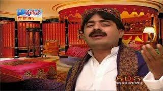 Babul Jan - Mafak Usat Jam Dilruba Howe - Balochi Regional Song
