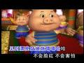 香香.-.[猪之歌].Karaoke.(飞乐) – 香香.-..Karaoke.
