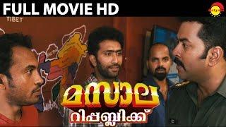 Video Masala Republic | Malayalam Full Movie HD | Indrajith | Aparna Nair MP3, 3GP, MP4, WEBM, AVI, FLV Juli 2018