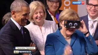Обама в Германии: запугивание и комплименты