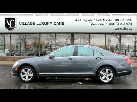 2010 Mercedes-Benz S450 4Matic - Village Luxury Cars Toronto