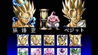 DBZ Hyper Dimension Gameplay 1996